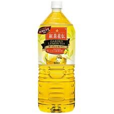紅茶花伝Gレモンティー 2L 138円(税抜)
