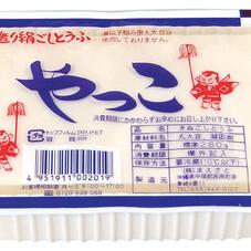 絹ごし豆腐 54円(税抜)