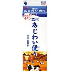 森永あじわい便り 127円(税抜)