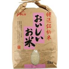 巾着おいしいお米 1,588円(税抜)