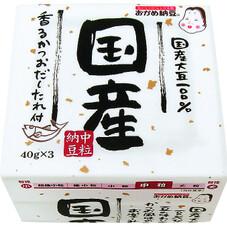 国産丸大豆納豆 85円(税抜)