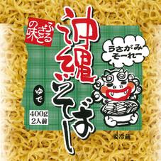 沖縄そば 83円(税抜)