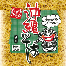 沖縄そば 88円(税抜)