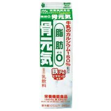 脂肪0 骨元気 157円(税抜)