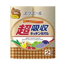 キッチンタオル 87円(税抜)