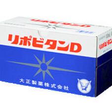 リポビタンD 798円(税抜)