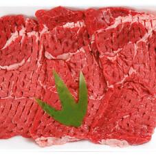 牛肉ももランプステーキ 497円(税抜)