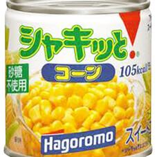 シャキッとコーン 150円(税抜)