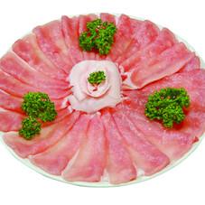 豚ロースしゃぶしゃぶ用 498円(税抜)