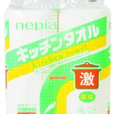 激吸収キッチンタオル 150円(税抜)