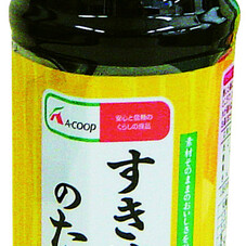 すき焼のたれ 188円(税抜)