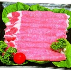豚ロース生姜焼用 200円(税抜)
