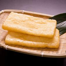 国産大豆油揚げ 68円(税抜)