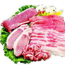 黒豚またはいも豚 全品 30%引