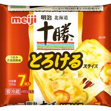 十勝スライスチーズ 118円(税抜)