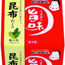 旨味納豆 67円(税抜)