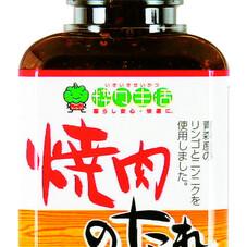 焼肉のたれ 198円(税抜)
