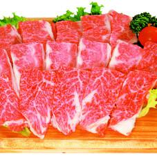 宮崎牛ばら焼肉用 1,080円(税抜)