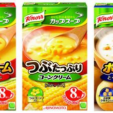 クノールカップスープ 298円(税抜)