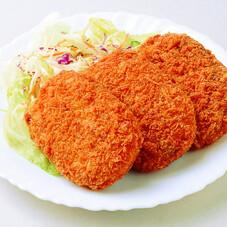 アルプス特製コロッケ 69円(税抜)
