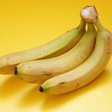 バナナ 18円(税抜)