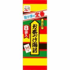 お茶漬け海苔 178円(税抜)