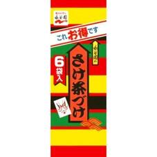 さけ茶漬け 178円(税抜)