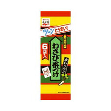 わさび茶漬け 178円(税抜)