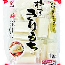 杵つききりもち 498円(税抜)