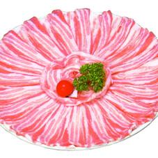豚ばらしゃぶしゃぶ用 200円(税抜)