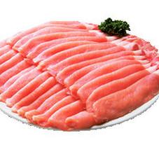 豚ロース肉うす切り 188円(税抜)