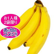 バナナ 117円(税抜)