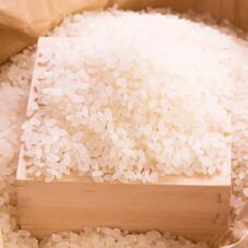 平成29年 阿蘇白水米 無洗米 1,750円(税抜)