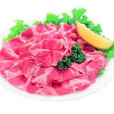 豚肩ロース肉切落し 198円(税抜)
