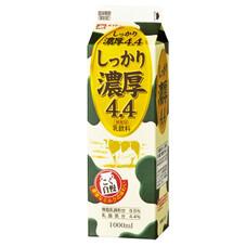 しっかり濃厚4.4 165円(税抜)