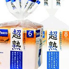 超熟食パン・6枚 8枚 118円(税抜)
