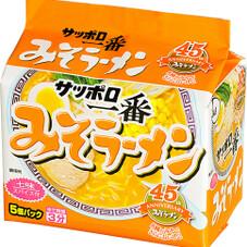 サッポロ一番 248円(税抜)