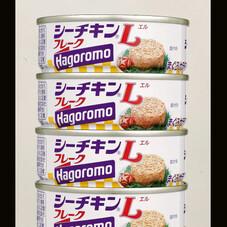 シーチキンLフレーク 198円(税抜)