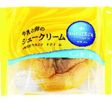 牛乳と卵のシュークリーム 79円(税抜)