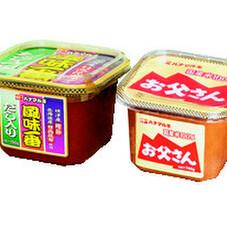 風味一番 お父さん 178円(税抜)