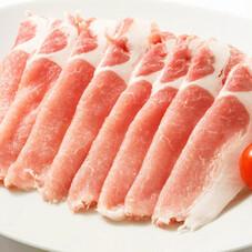北総豚ローススライス 129円(税抜)