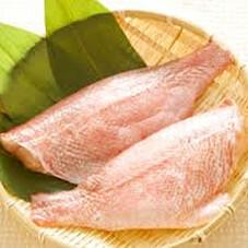 赤魚フィーレ 380円(税抜)