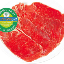 牛肉肩ロース切落しすきやき用 129円(税抜)