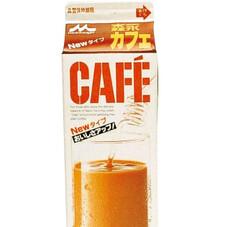 森永 カフェ 946ML 87円(税抜)