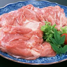 松山どり若鶏 もも切身 骨なし 98円
