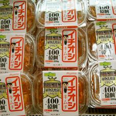 イチオシキムチ 139円(税抜)