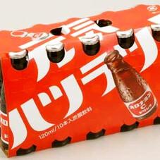オロナミンC 558円(税抜)