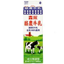 森永酪農牛乳 946ML 207円(税抜)