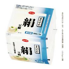 まろやか絹豆腐 58円(税抜)