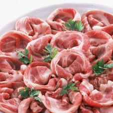 豚肩ロース肉切り落し 98円(税抜)